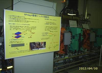 s-20120430Spring-8005.jpg