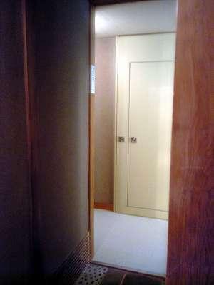 s-橘湾出張20060118-06.jpg