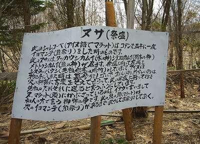 s-北海道旅行2006042231.jpg