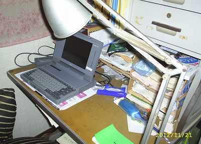 studyroom04-s.jpg